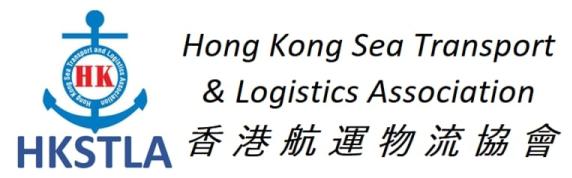 HKSTLA Logo