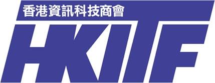 HKITF_Logo