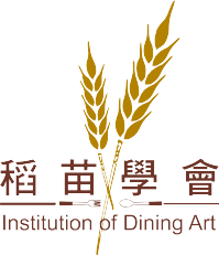Institution of Dining Art-Logo