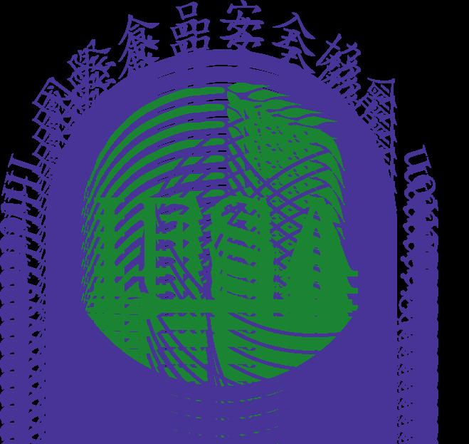 IFSA-Logo