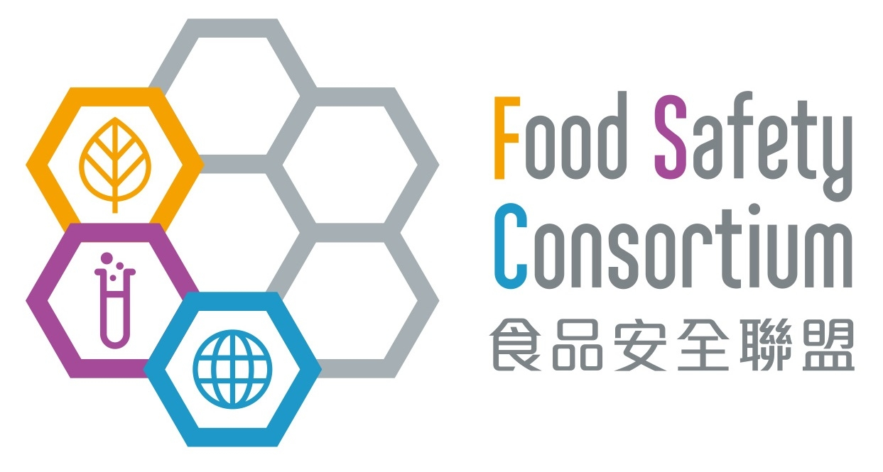 POLY_FSC_Logo