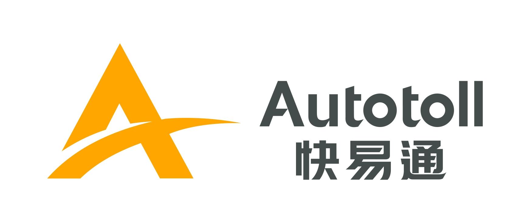 Autotoll_CYMK_Bilingual_Horizontal