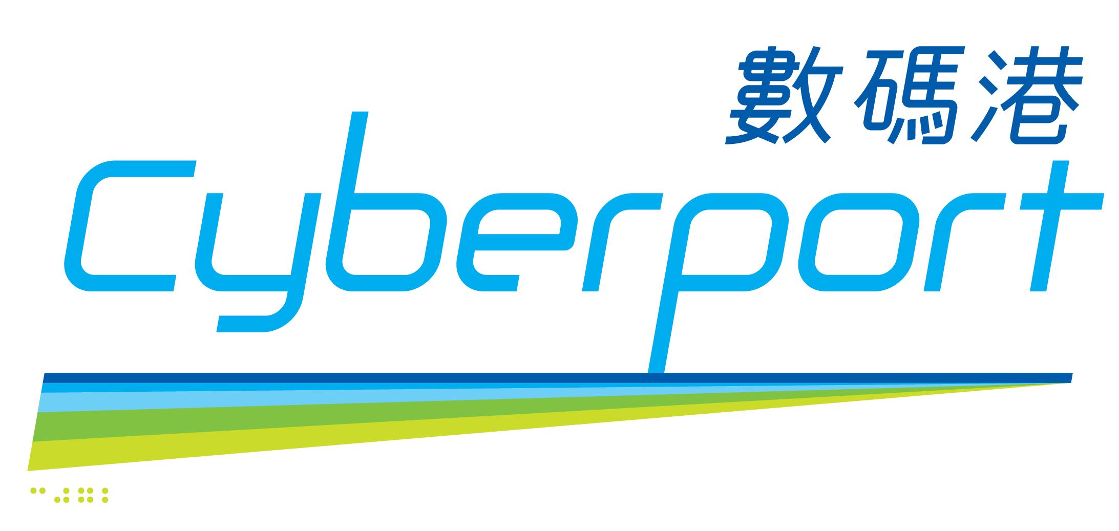 cyberport_crop