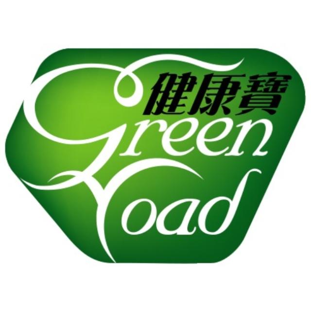 Green World Pharmaceutical LTD_brand logo