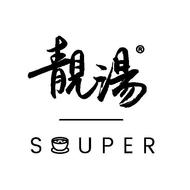 Simply Satisfied International Ltd_souper logo for Souper-01
