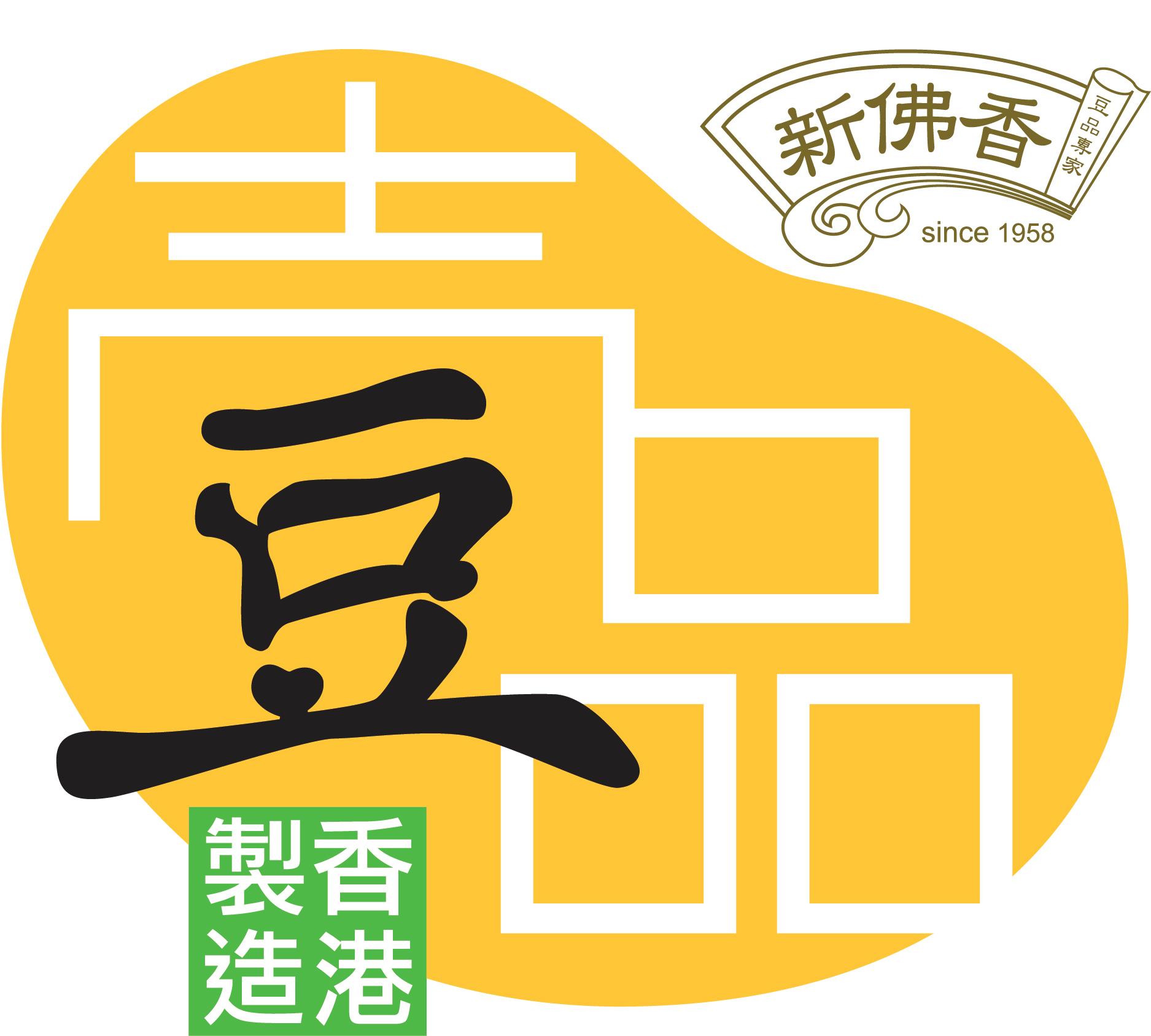 food scheme 2017 gold SunFatHeung