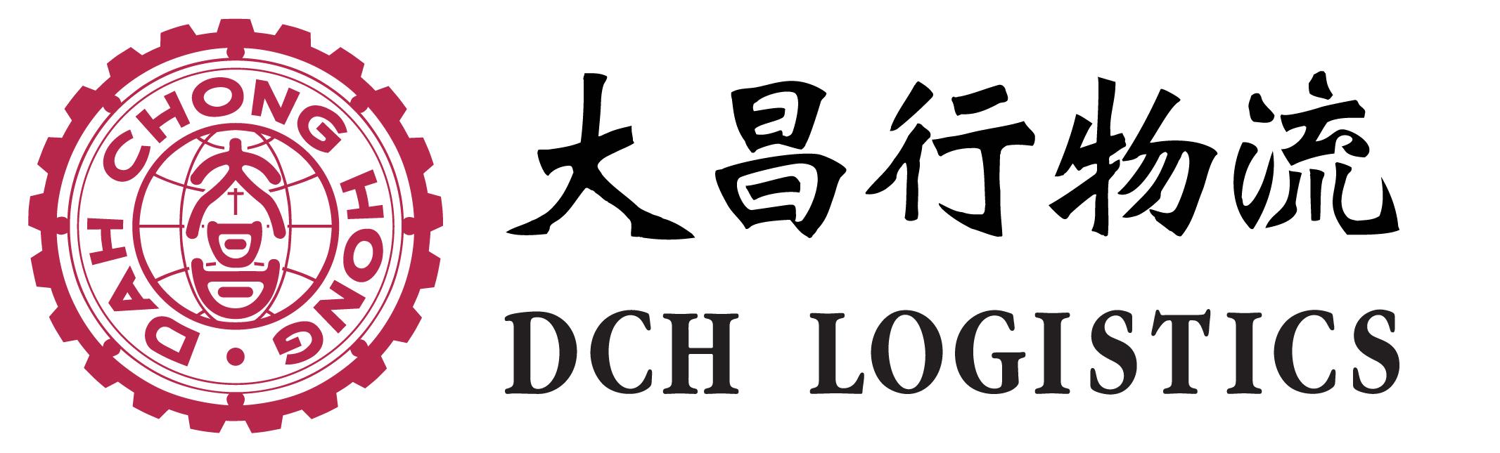 food scheme 2018 gold DCH Logistics