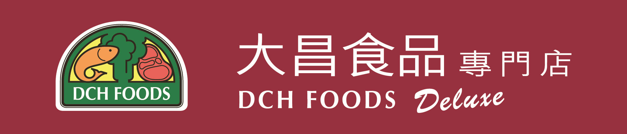 food scheme 2019 gold DCH FoodMart