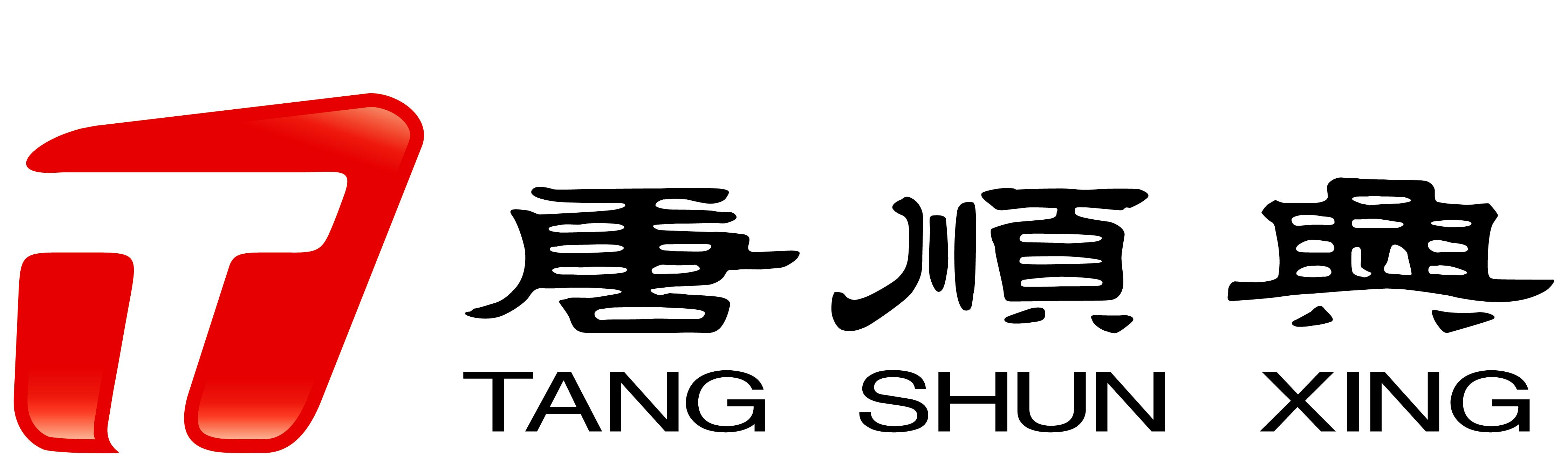 food scheme 2020 diamond Tong Shun Hing