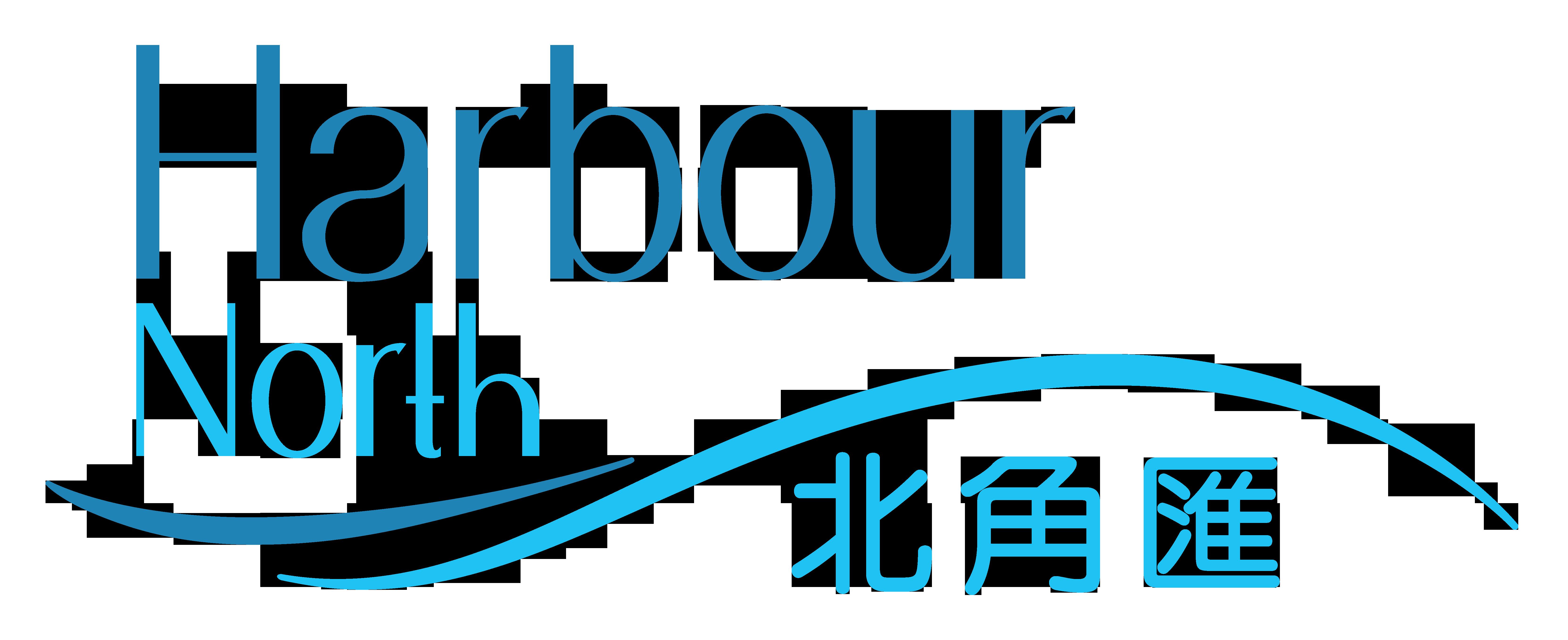 harbour_north_logo