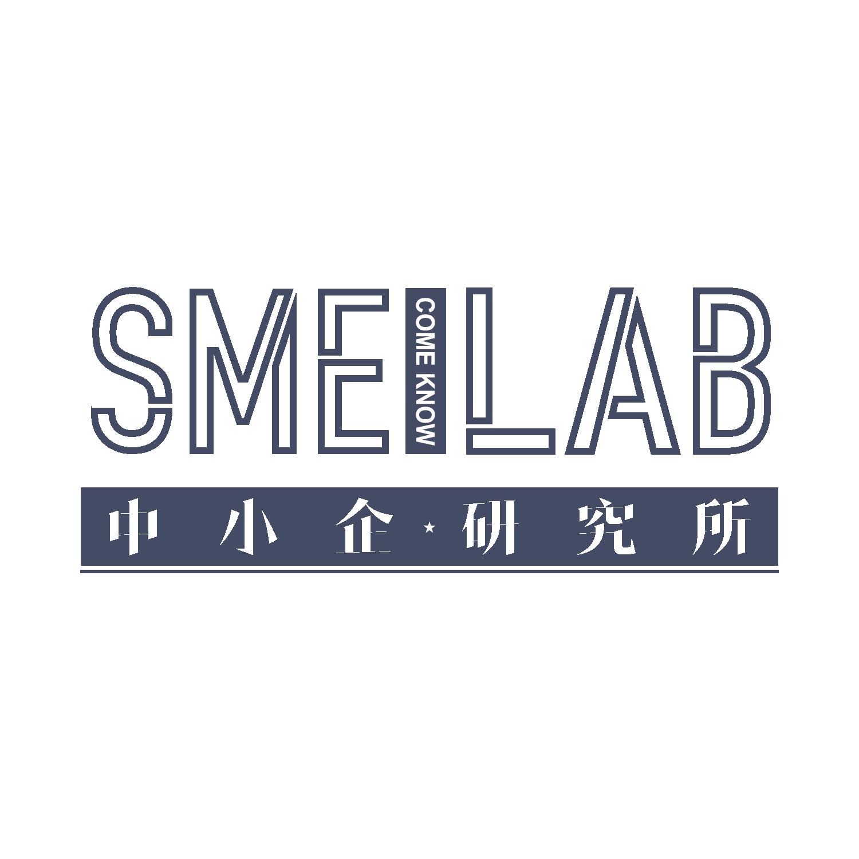 SME Lab